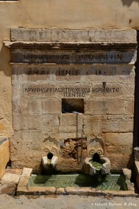 Preveli, monastero, antica fontana