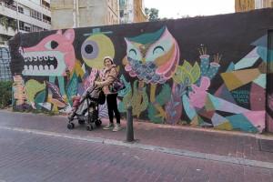 Street art...desigual a Valencia